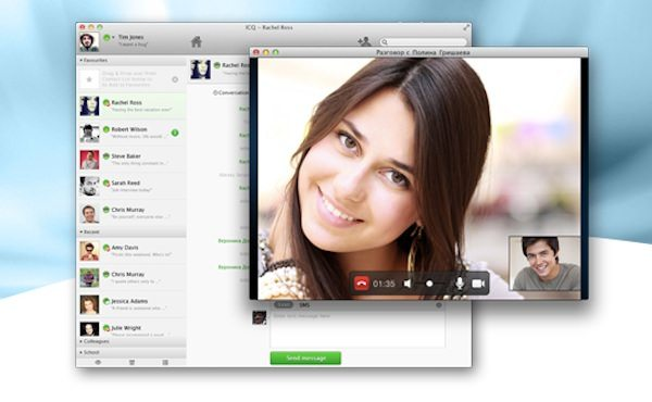 ICQ_for_Mac-os-x
