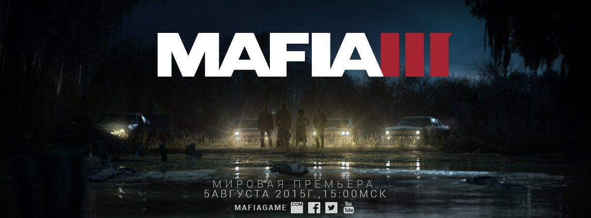 mafia-iii---teaser-image---russian