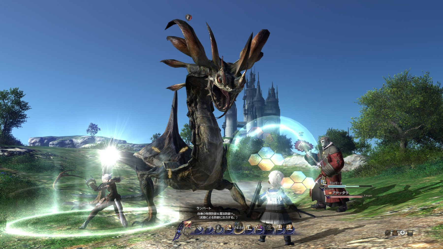 Final-Fantasy-XIV-Screenshot-8