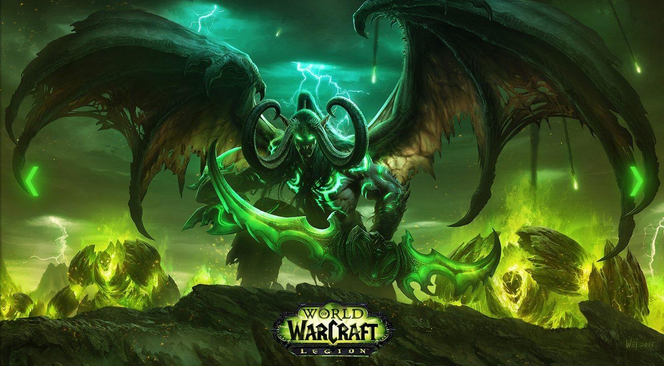 world_of_warcraft_legion_logo