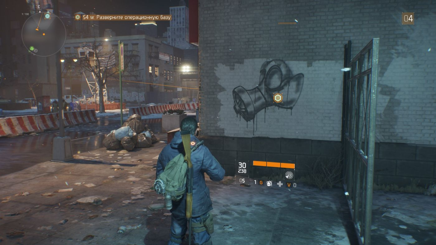 The Division graffiti