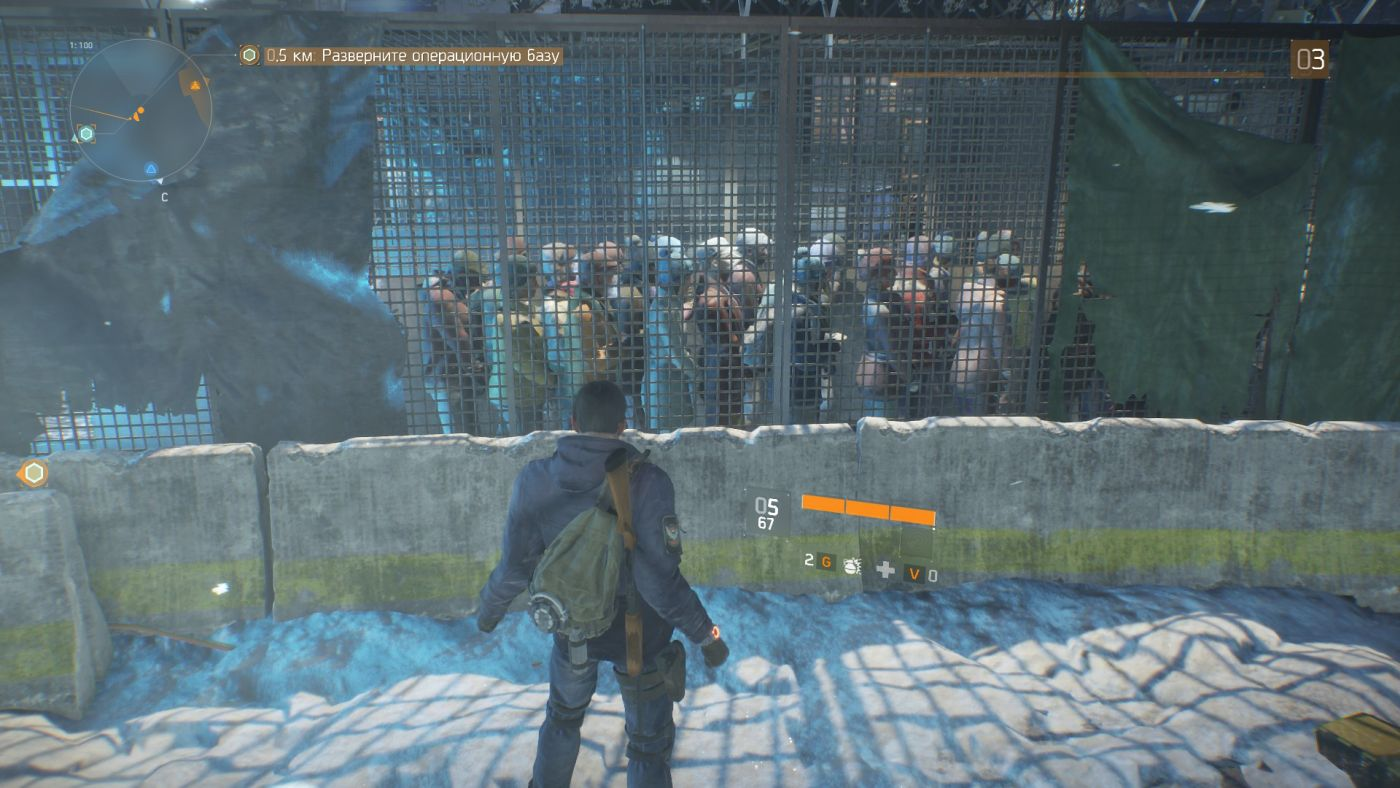 The Division camp