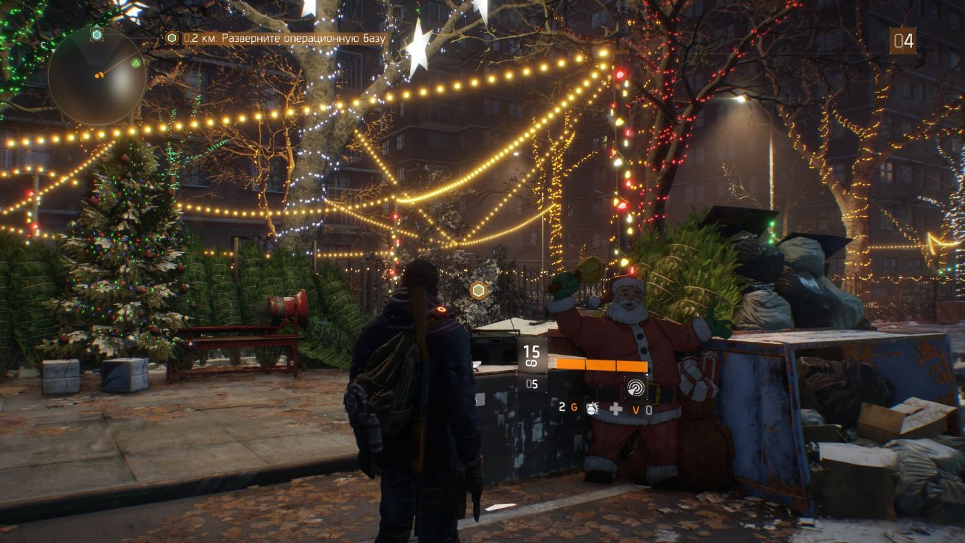 The Division New Year