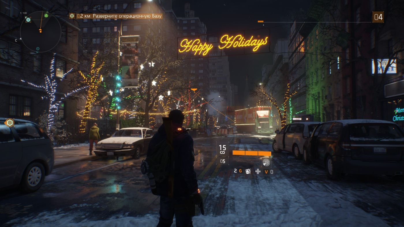 The Division holidays