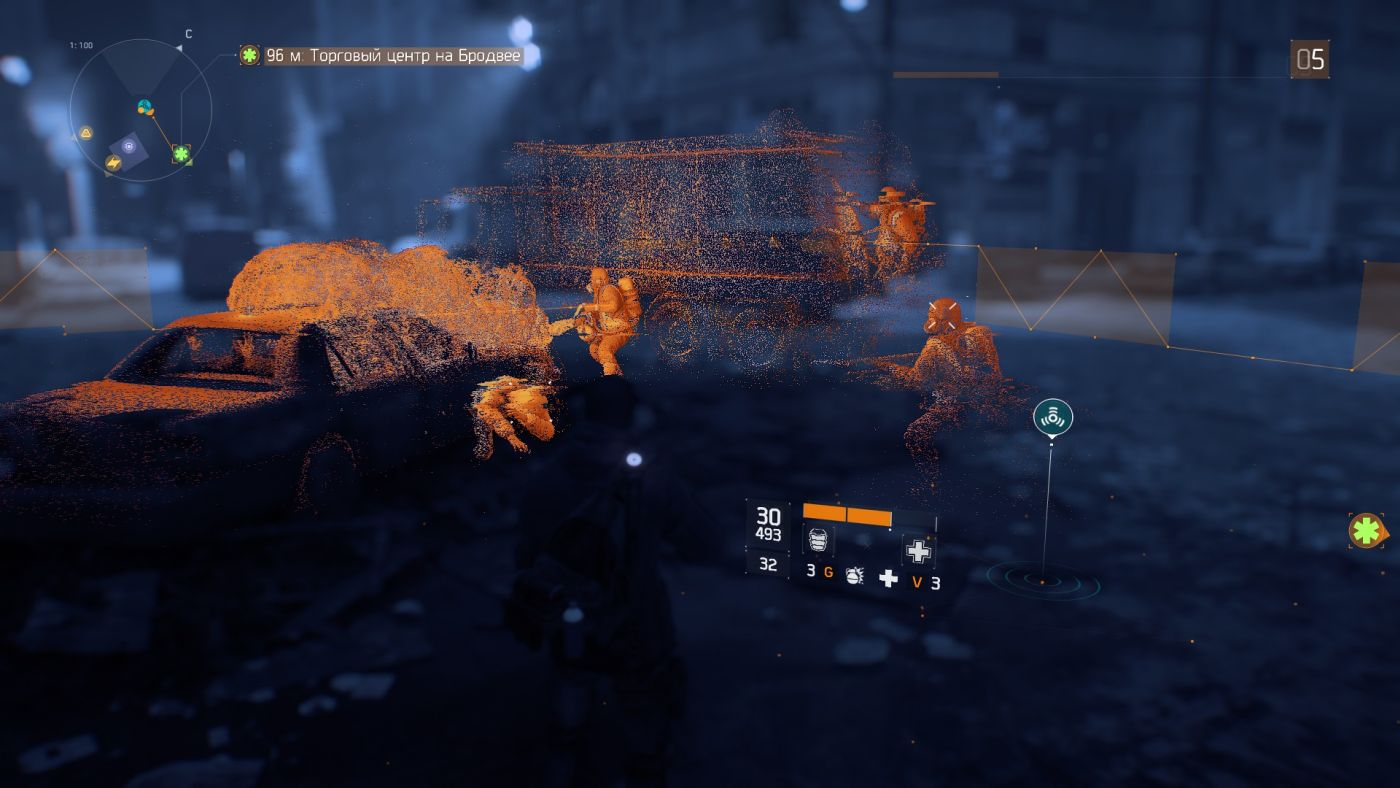 The Division eho