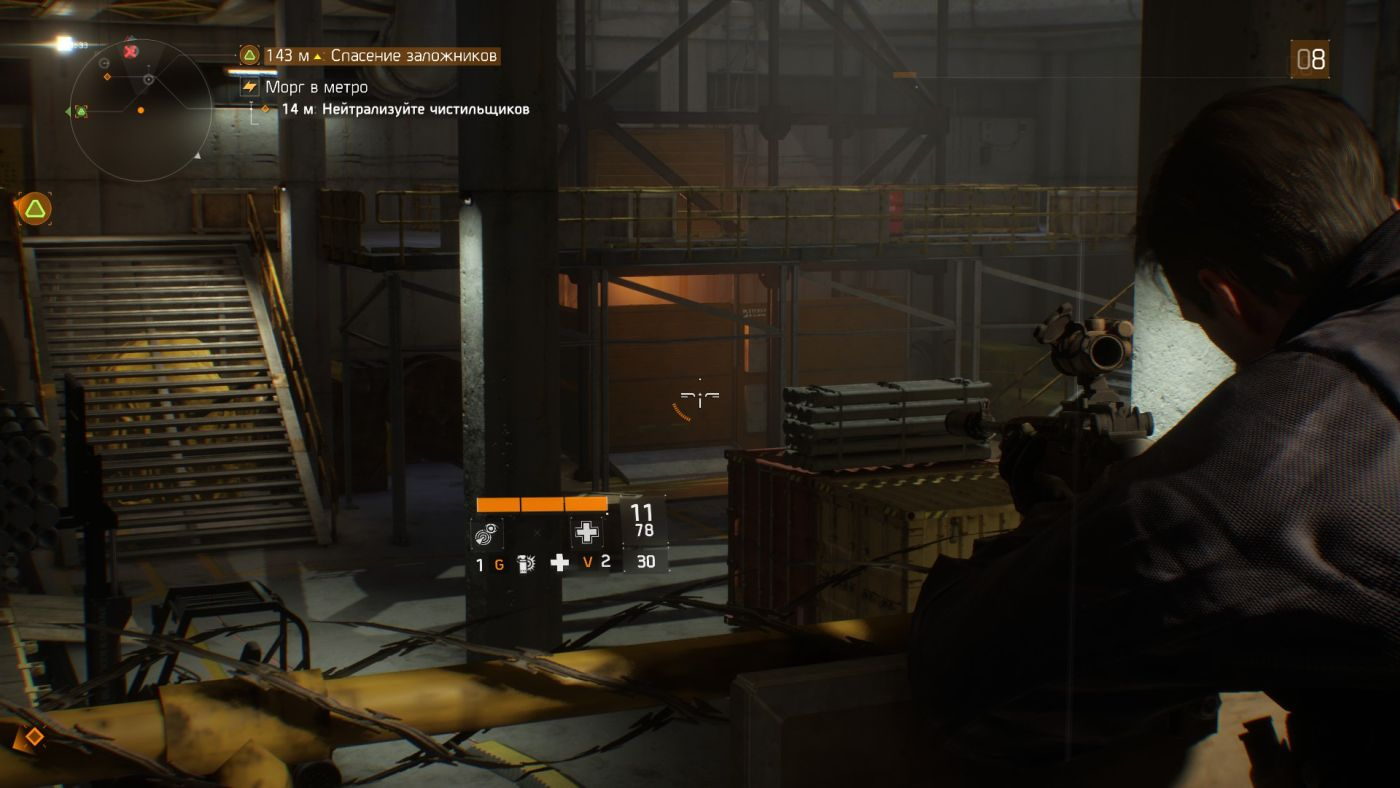 Tom Clancy's The Division gun