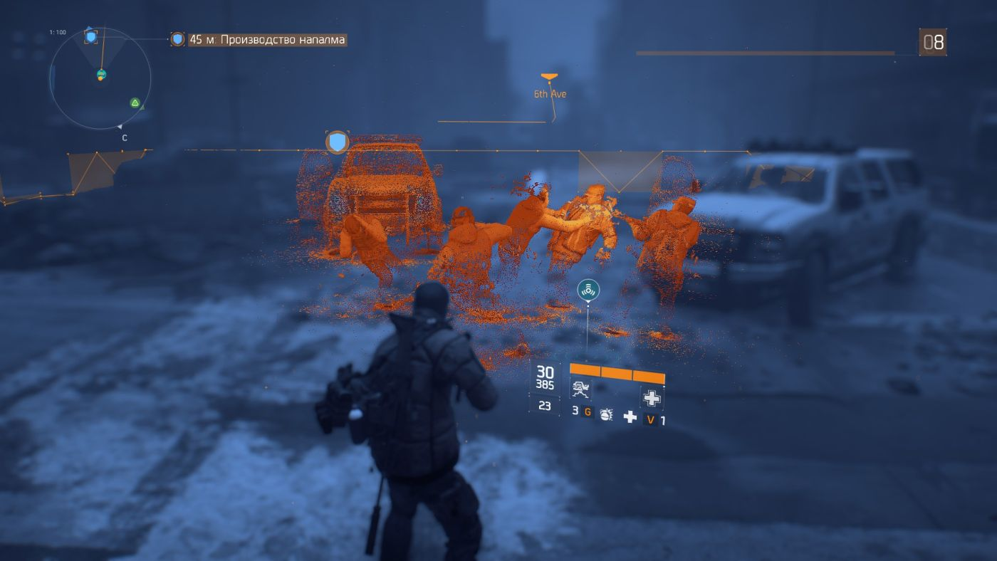 The Division маяк