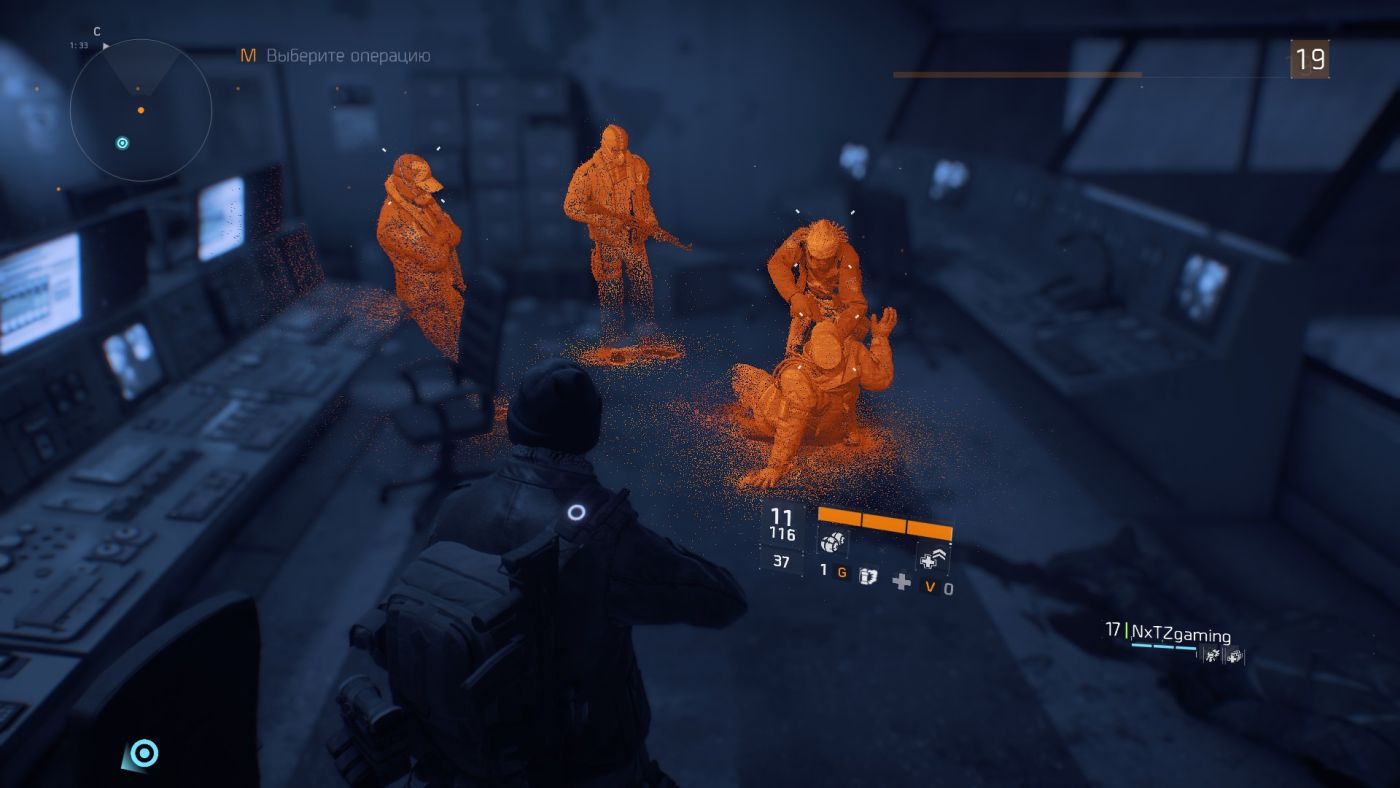 The Division holo