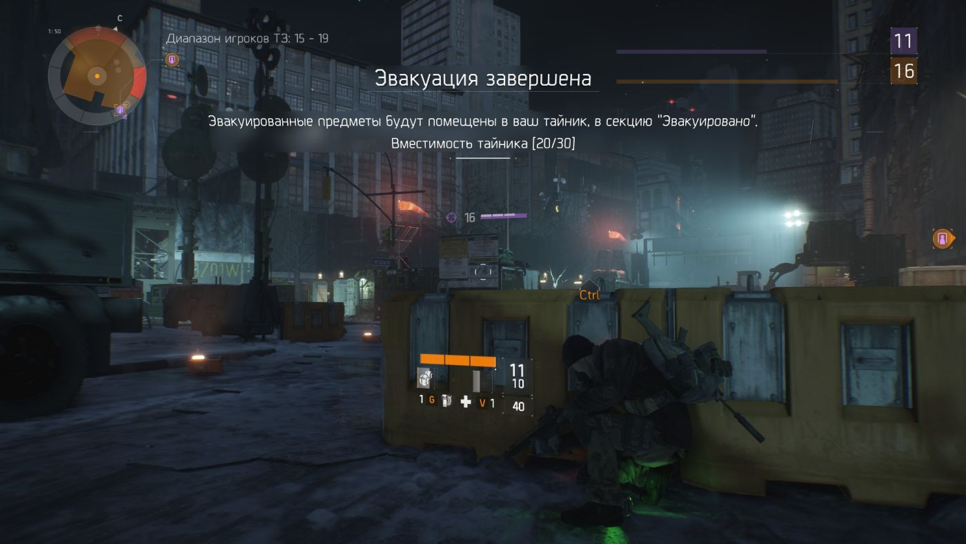 The Division stuff