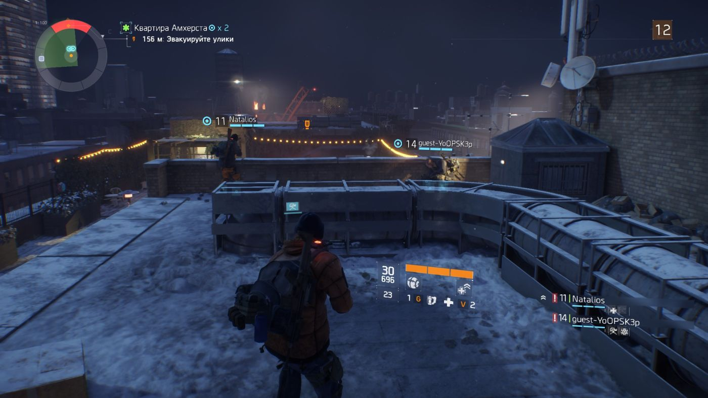 The Division level