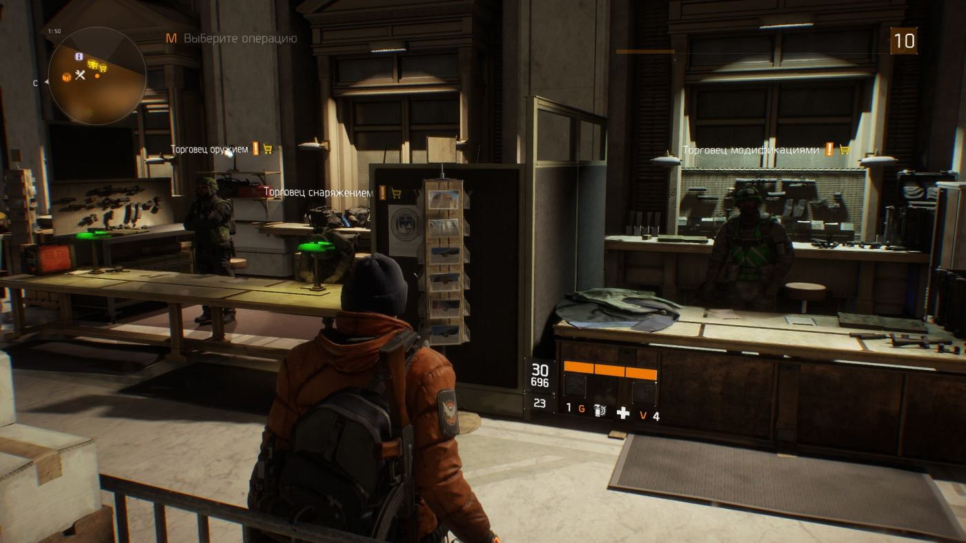 The Division base