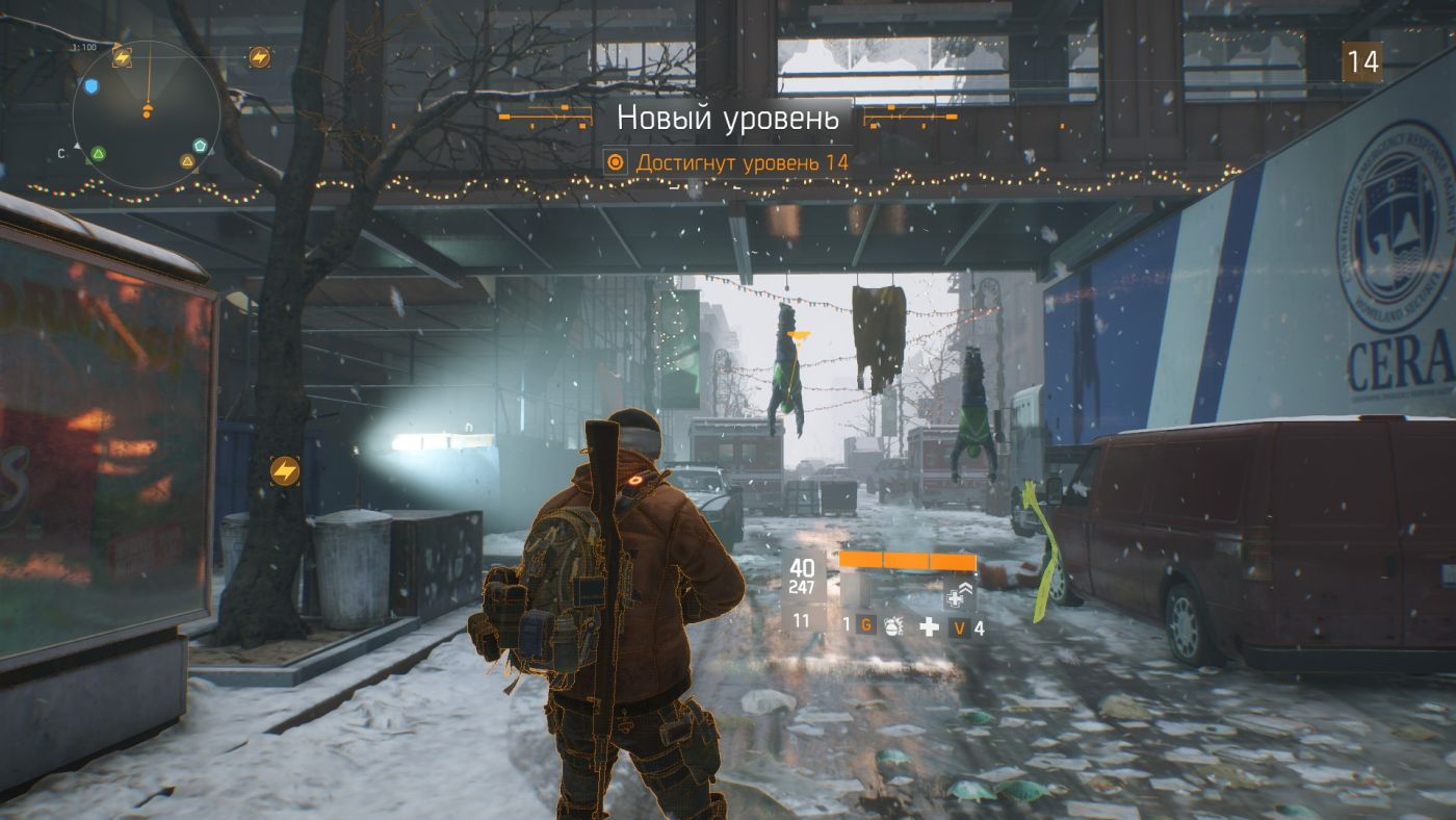The Division level up