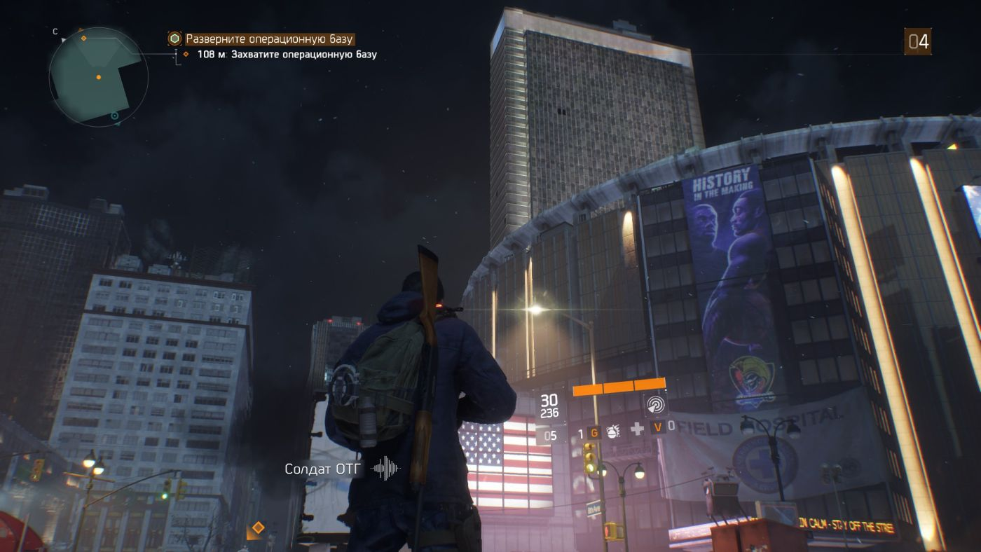 The Division sky