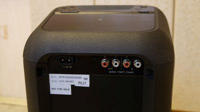 Sony GTK-XB5 аналоговые RCA