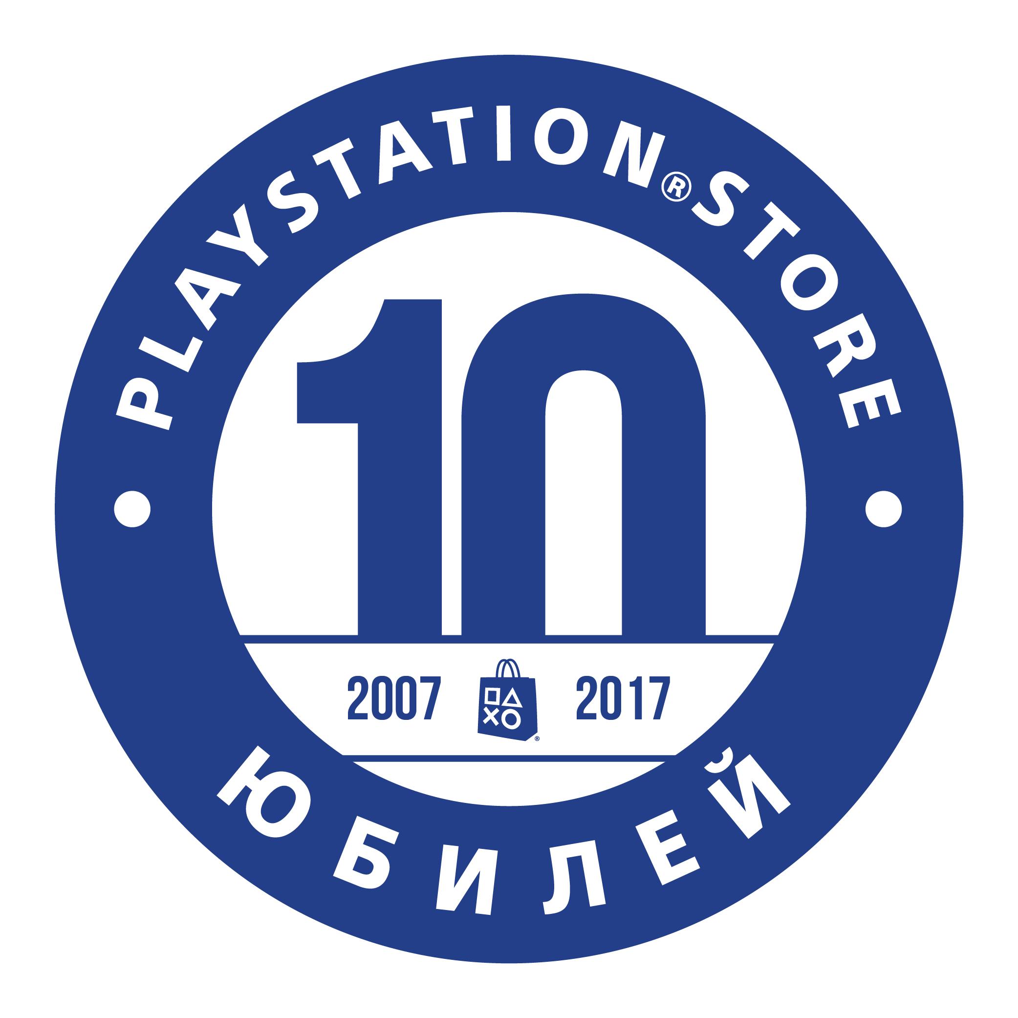 PlayStation Store исполняется 10 лет_ru