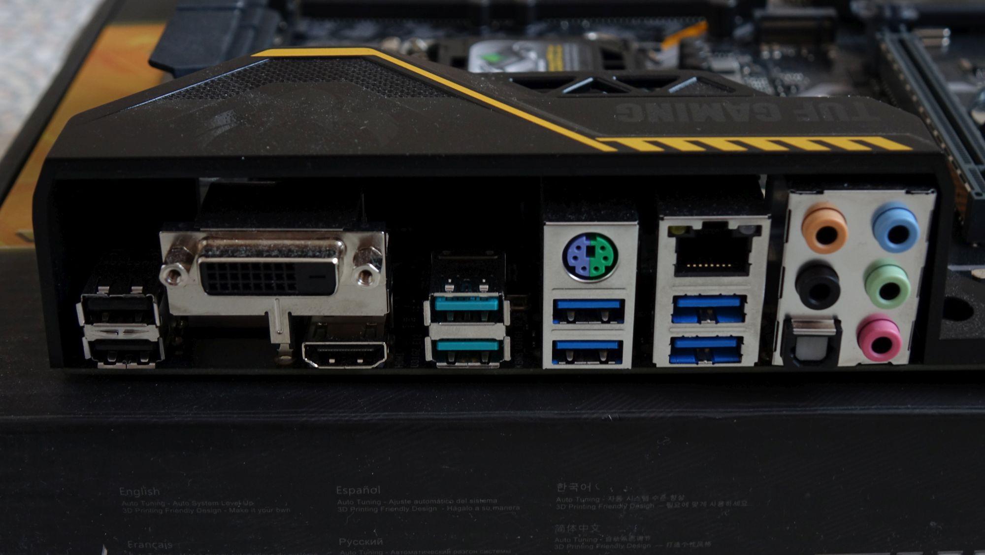 ASUS TUF Z370-Pro Gaming интерфейсы