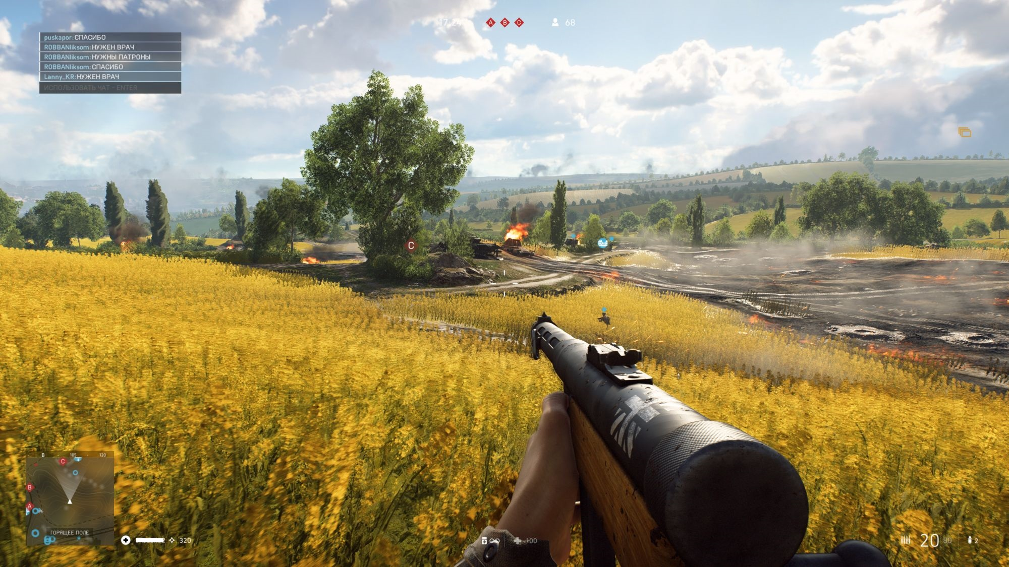 Battlefield V Screenshot 2018.11.14 - 21.46.05.65