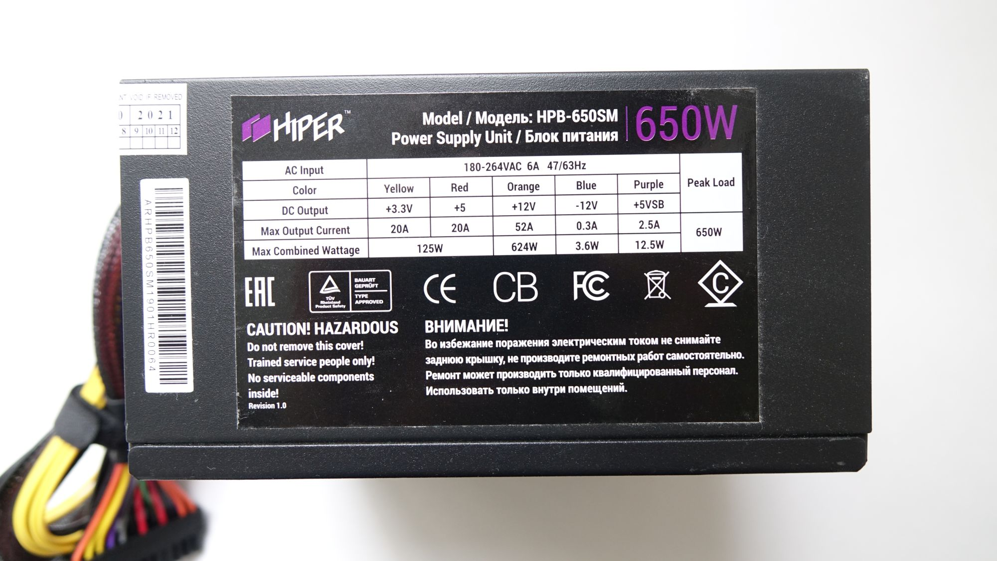 Hiper HPB-650SM наклейка