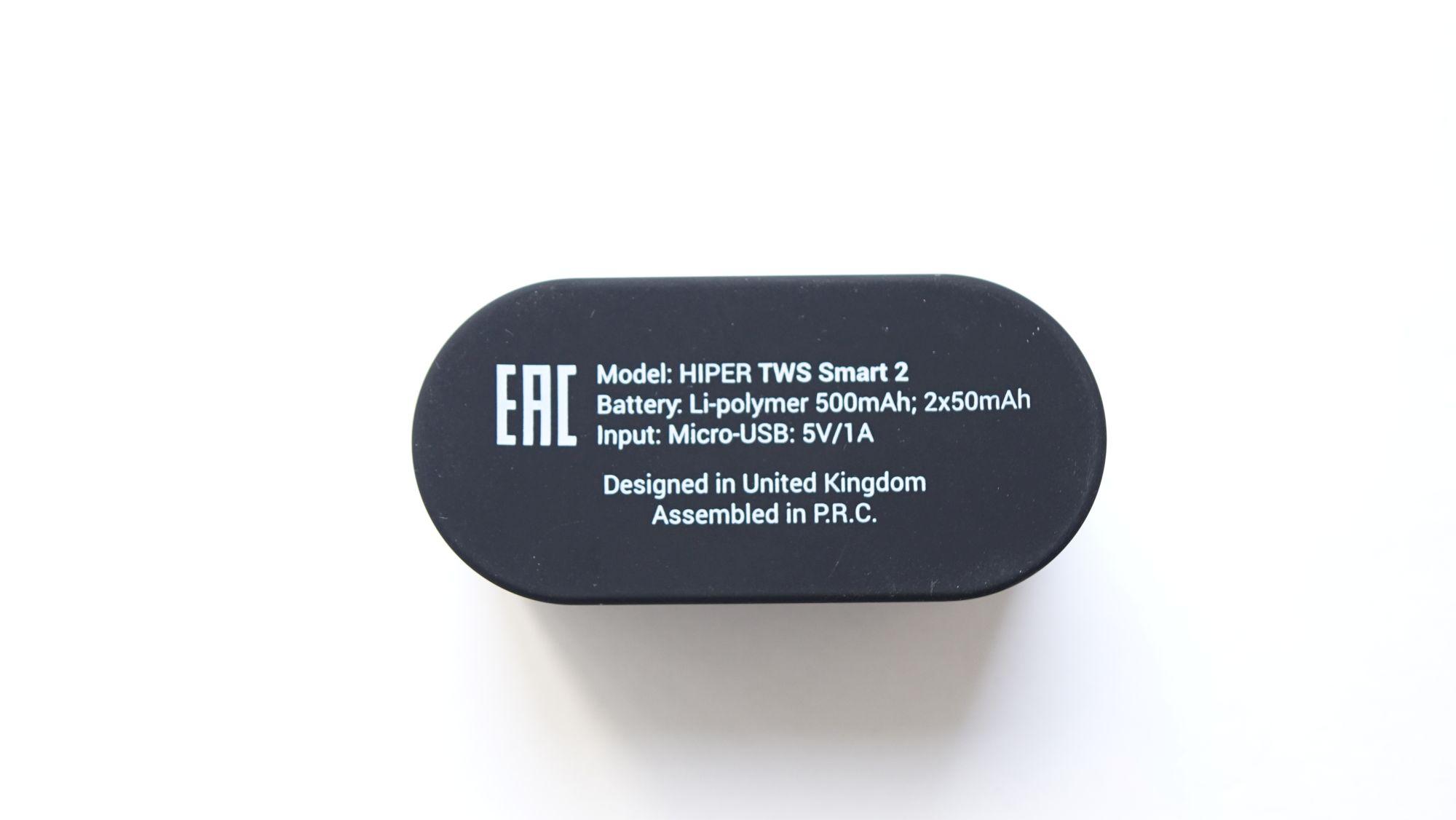 Hiper TWS Smart 2 маркировка
