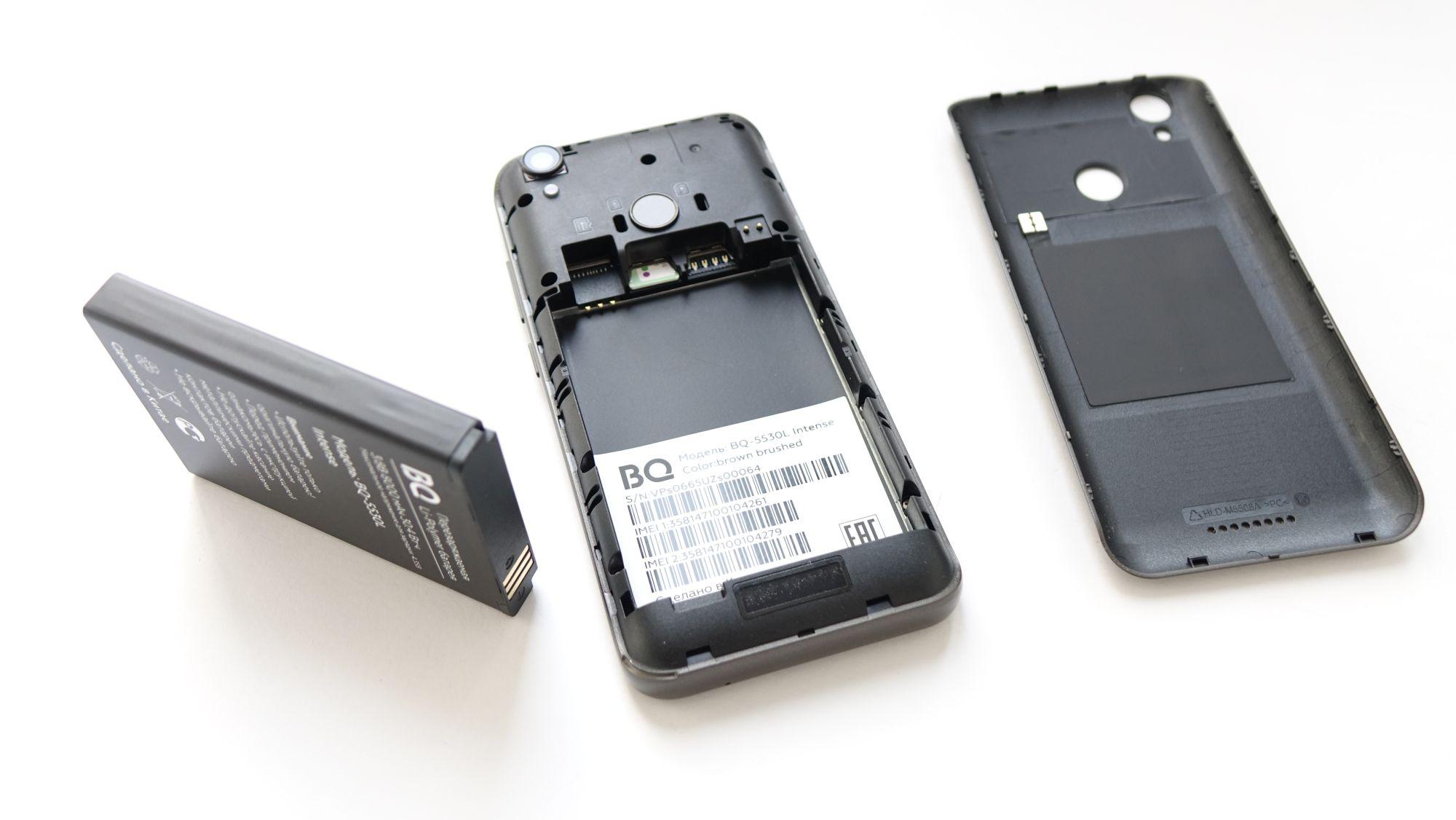 BQ 5530L аккумулятор