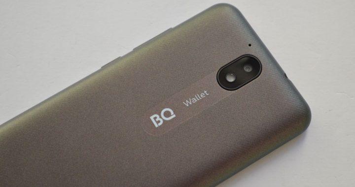 BQ 5045L Wallet камера