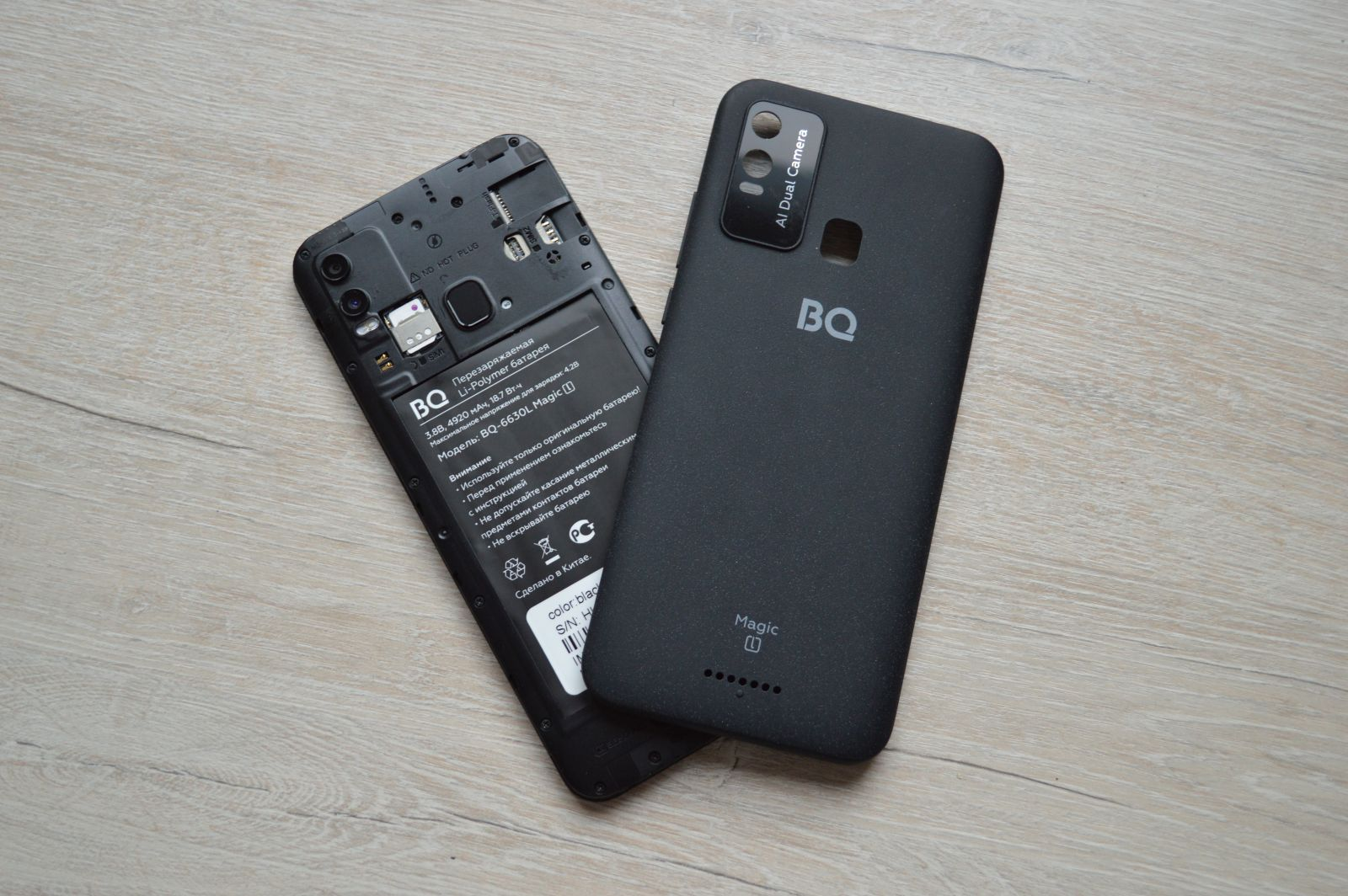 BQ 6630L Magic L без крышки