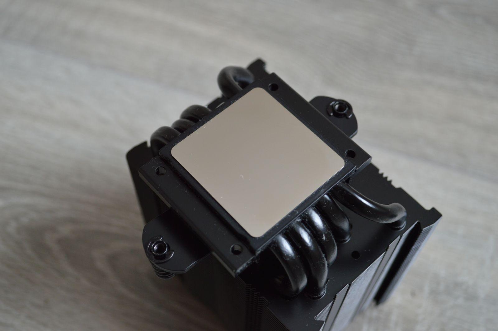 Noctua NH-U9S chromax.black основание