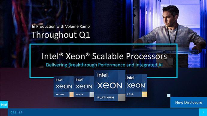 Intel начала производство 10 нм процессоров Xeon Scalable