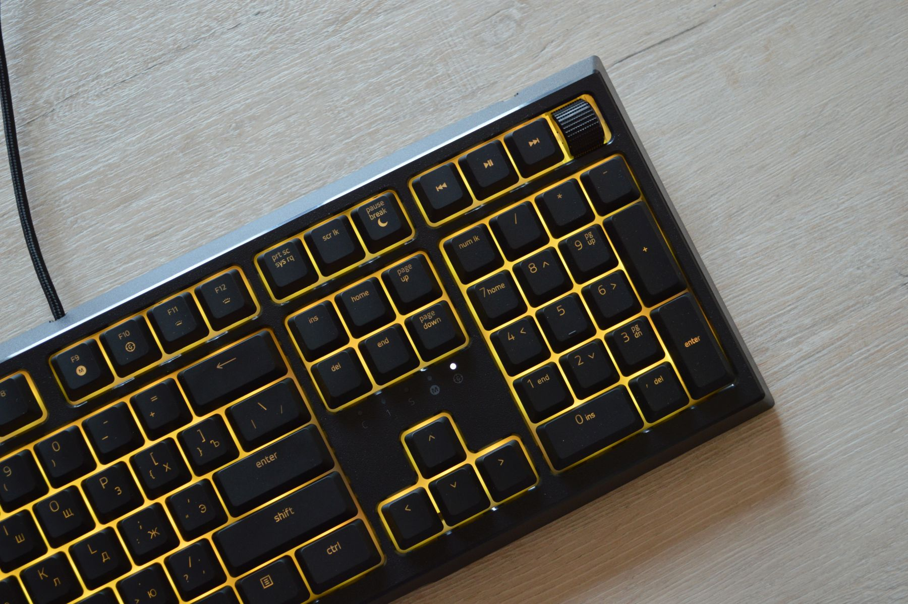 желтая подсветка