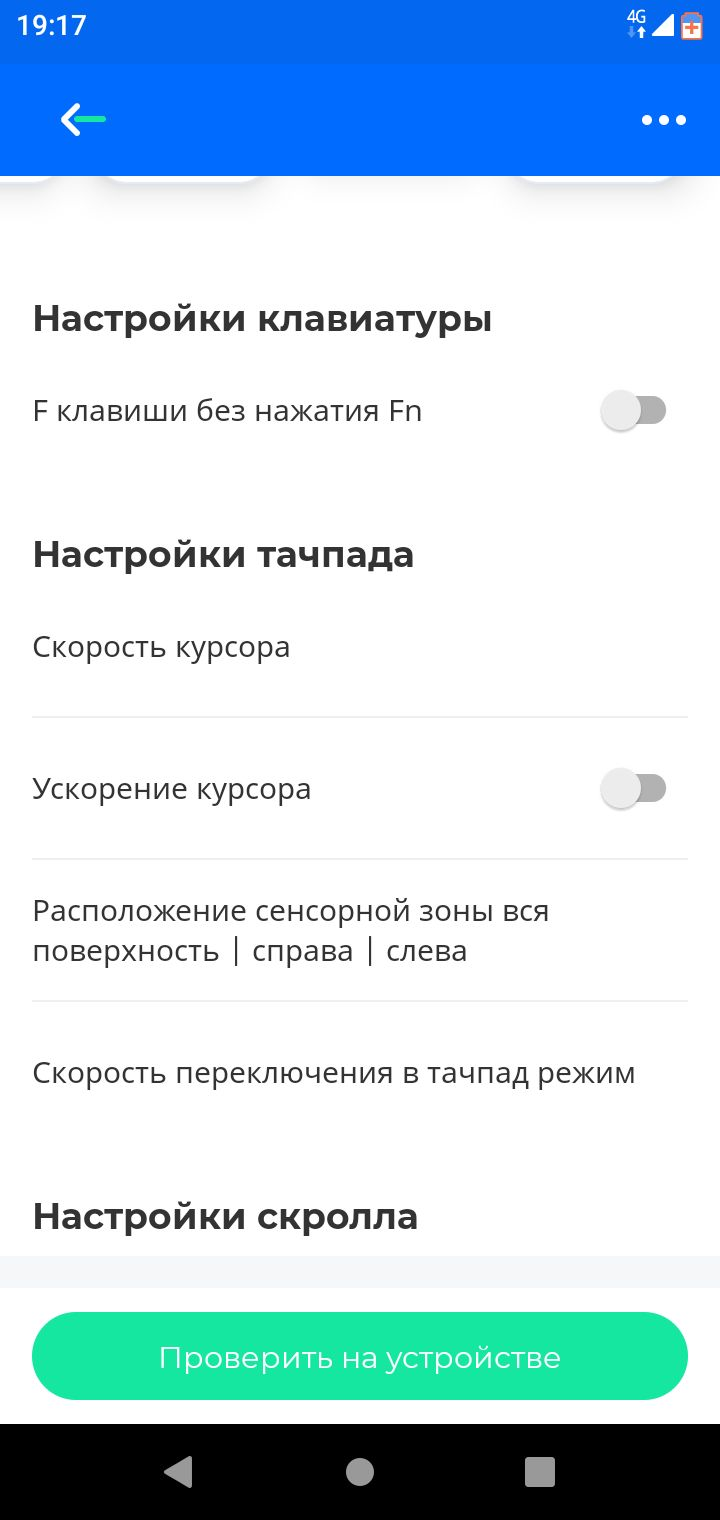 Clevetura App