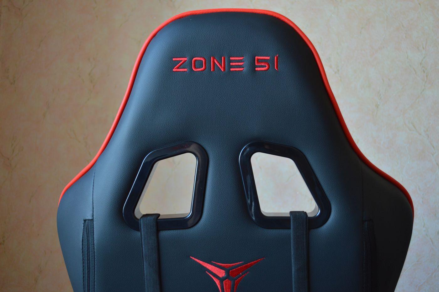 логотип компьютерного игрового кресла Zone 51 Gravity
