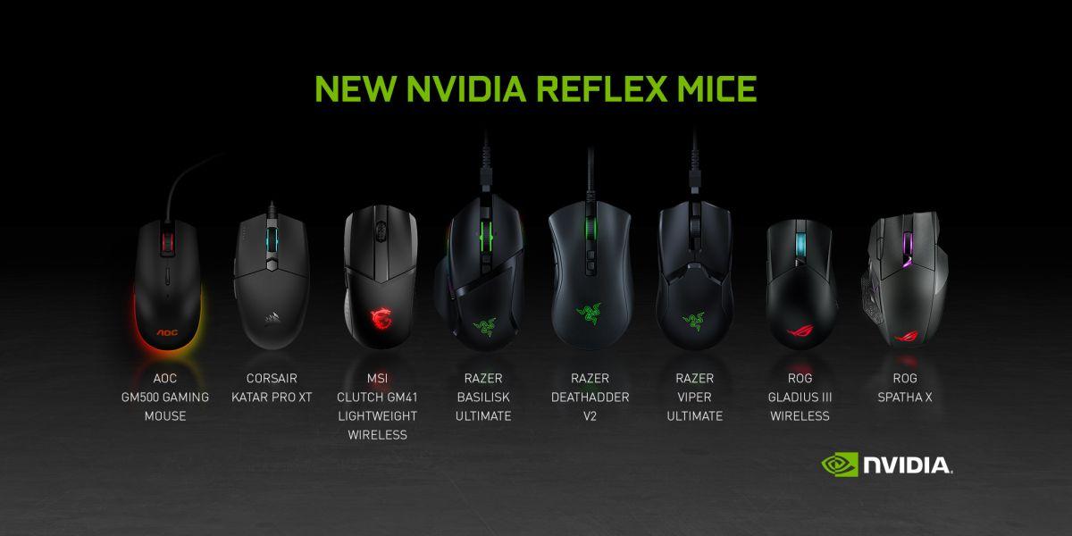 список мышек