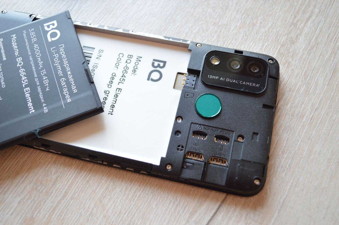 BQ 6645L Element разобран