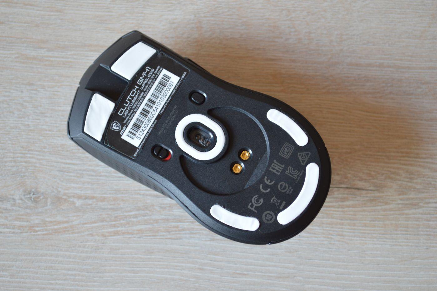 датчик MSI Clutch GM41 Lightweight Wireless